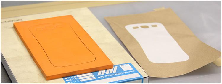 お客様の現場を想定した抜き型の検証で安心の製品品質を</p><br /><br /><br /><br /><br /><br /><br /><br /><br /><br /><br /> <p>